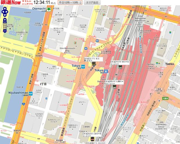 Mapa del metro de Tokio
