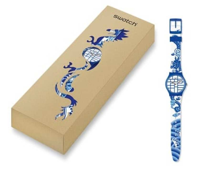 Swatch Year Of The Dragon