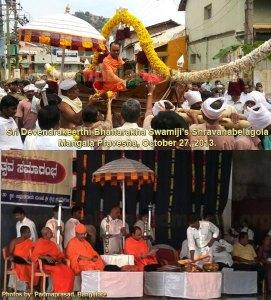 sri_devendrakeerthi_bhattarakha_swamijis_shravanabelagola_mangala_pravesha_web