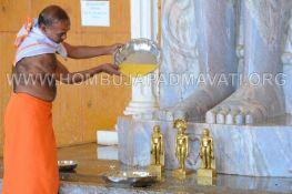 Hombuja-Jain-Math-Parshwanath-Janma-Kalyana-2017-0004