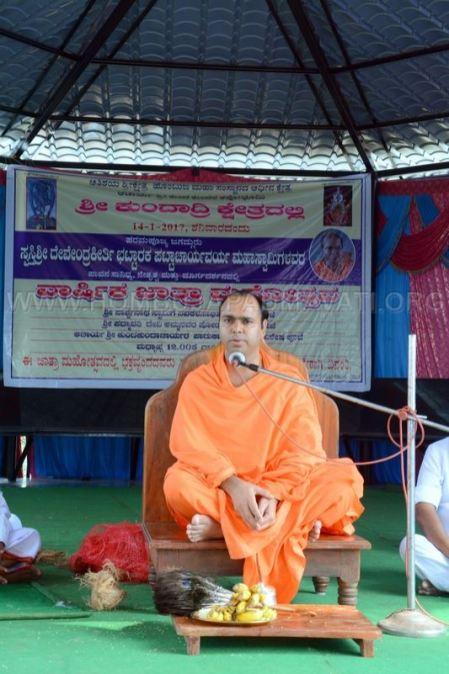 Sri-Kshetra-Hombuja-Kundadri-Jain-Temple-Jathre-2017-0015