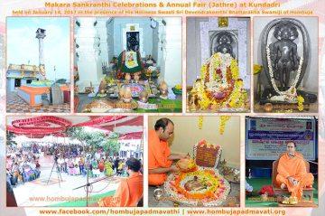 Sri-Kshetra-Hombuja-Kundadri-Jain-Temple-Jathre-2017