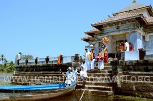 Varanga-Jain-Math-Kere_Basadi-Doni-Vihar-Pooja-2017-0014