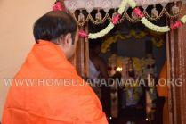 Hombuja_2017_Maharathotsava_0017