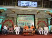 Hombuja_2017_Rathotsava_Dharmika_Sabha_0010
