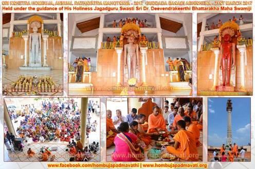 Rathotsava-Guddadada-Basadi-Abhisheka-Web
