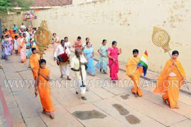 Hombuja-Humcha-Jain-Mahavir-Jayanthi-Janmakalyana-2017-0012