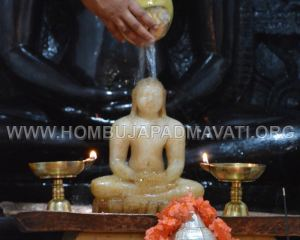 Hombuja-Humcha-Jain-Mahavir-Jayanthi-Janmakalyana-2017-0015