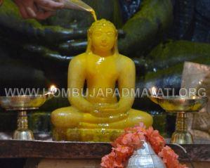 Hombuja-Humcha-Jain-Mahavir-Jayanthi-Janmakalyana-2017-0019