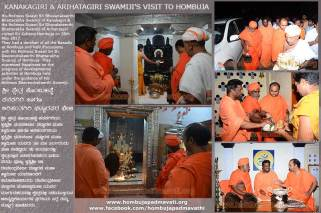 Kanakagiri-Swamiji-Arihantagiri-Swamiji-Hombuja-Visit