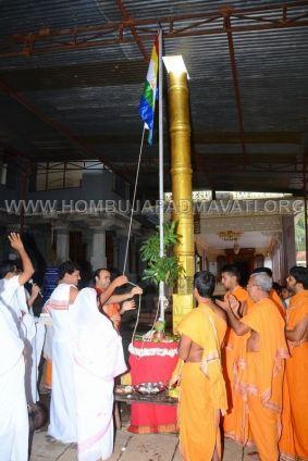 Humcha-Hombuja-Jain-Math-Siddha-Chakra-Vidhana-Day-01-0004