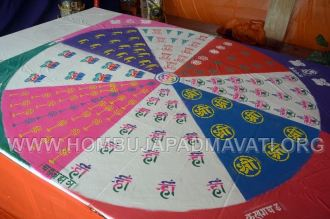Humcha-Hombuja-Jain-Math-Siddha-Chakra-Vidhana-Day-01-0008