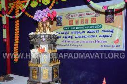 Humcha-Hombuja-Jain-Math-Siddha-Chakra-Vidhana-Day-01-0025