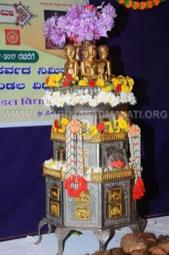 Humcha-Hombuja-Jain-Math-Siddha-Chakra-Vidhana-Day-02-0005