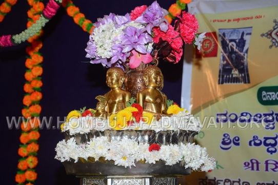 Humcha-Hombuja-Jain-Math-Siddha-Chakra-Vidhana-Day-03-0014