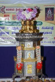Humcha-Hombuja-Jain-Math-Siddha-Chakra-Vidhana-Day-04-0004