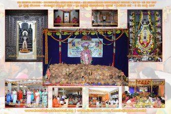 Humcha-Hombuja-Jain-Math-Siddha-Chakra-Vidhana-Day-06