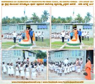 Hombuja-Humcha-Jain-Math-Independence-Day-Celebrations