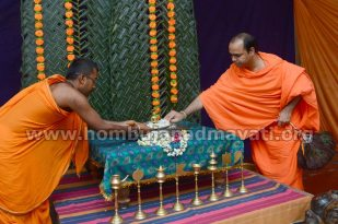Hombuja-Humcha-Jain-Math-Nulu-Hunnime-Upakarma-0009