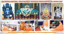 Hombuja-Humcha-Jain-Math-Nulu-Hunnime-Upakarma-2017