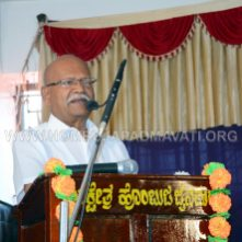 Hombuja-Humcha-National-Seminar-0008