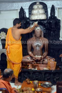 Hombuja_2017_Shravanamasa_Pooja_1st_Friday_29-7-2017_0015