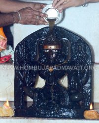 Hombuja_2017_Shravanamasa_Pooja_2nd_Friday_4-8-2017_0019