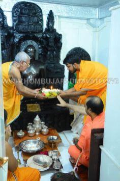 Hombuja_2017_Shravanamasa_Pooja_3rd_Friday_11-8-2017_0001
