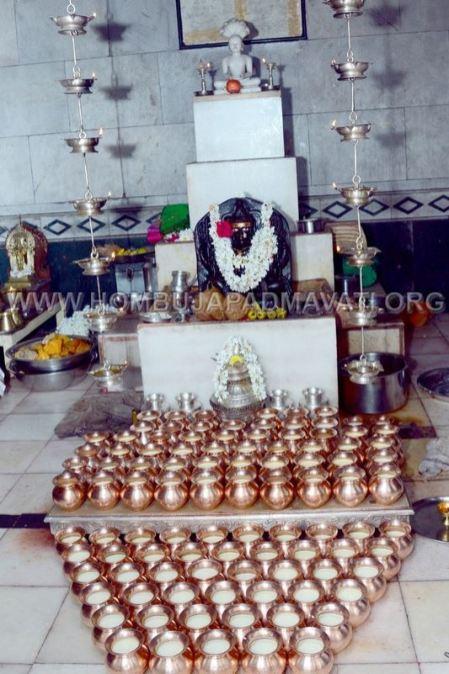 Hombuja_2017_Shravanamasa_Pooja_3rd_Friday_11-8-2017_0007