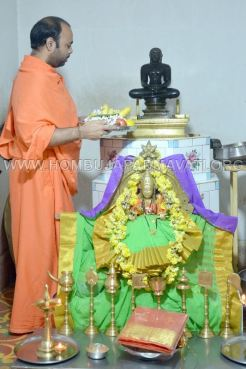 Humcha_Hombuja_2017_Shravanamasa_Pooja_4th_Friday_18-8-2017_0001