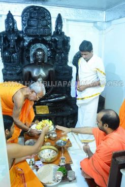 Humcha_Hombuja_2017_Shravanamasa_Pooja_4th_Friday_18-8-2017_0002