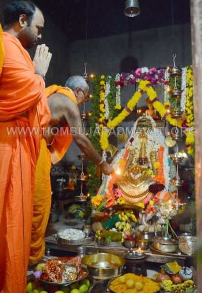 Humcha_Hombuja_2017_Shravanamasa_Pooja_4th_Friday_18-8-2017_0038