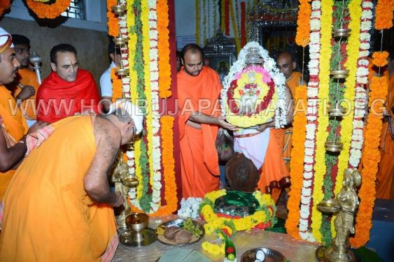 Hombuja-Jain-Math-Humcha-Navarathri-Dasara-Celebrations-Pooja-0009