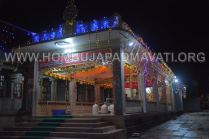 Hombuja-Jain-Math-Humcha-Navarathri-Dasara-Celebrations-Pooja-0018