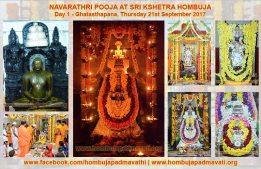 Hombuja_2017_Navaratri_Pooja_Day_01-Web