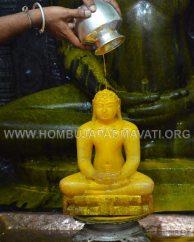 Hombuja-Humcha-Jain-Math-Deepawali-Mahavir-Mokshakalyana-Pooja-0008