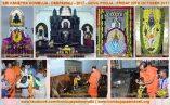 Sri_Kshetra_Hombuja_Deepawali_Govu_Pooja