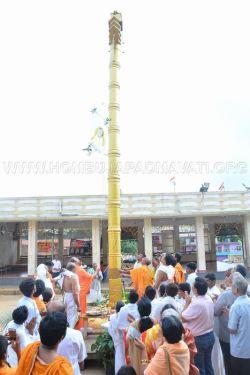 Hombuja-Humcha-Jain-Math-Jinasahasranama-Aradhane-Day-11