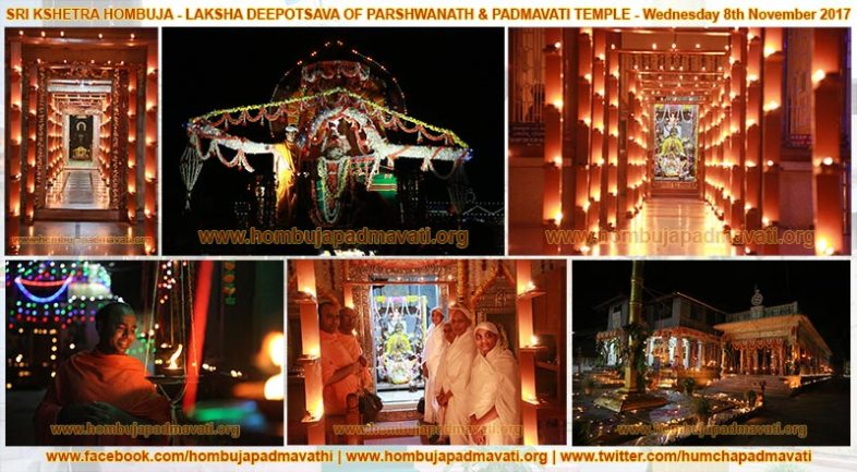 Lakshadeepotsava-Parshwanath-Padmavati-Temple-Hombuja-Jain-Math-Humcha-2017