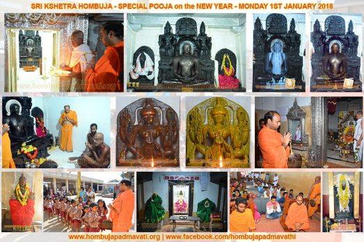 01-Hombuja_Jain_Math_News_Year_Pooja_2018