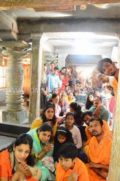 Hombuja_Jain_Math_New_Year_Pooja_2018_010