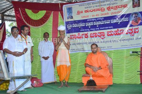 Kundadri-Pooja-Hombuja-Jain-Math-2018-17