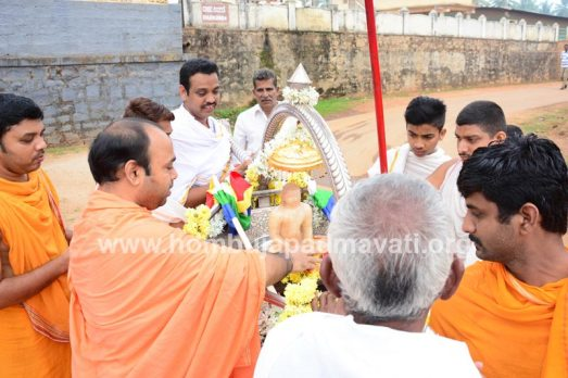 Hombuja-Humcha-Jain-Math-Mahavir-Mahaveer-Jayanthi-Janmakalyana-2018-0005