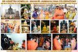 Hombuja-Humcha-Jain-Math-Mahavir-Mahaveer-Jayanthi-Janmakalyana