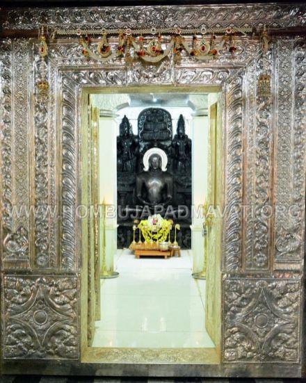 Akshayatritiya-Pooja-Humcha-Hombuja-Jain-Math-18th-April-2018-0027