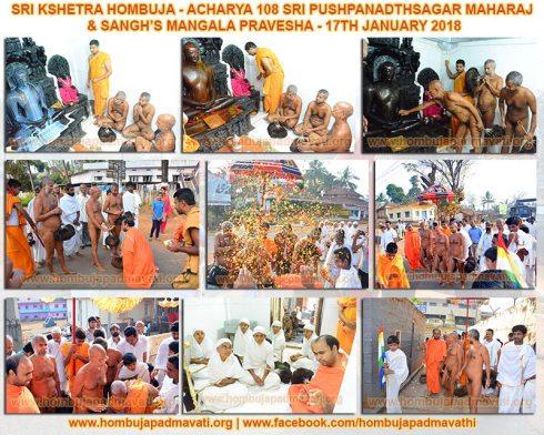 Hombuja-Humcha-Jain-Math-Acharya-Pushpadanth-Sagar-Maharaj-Mangala-Pravesha