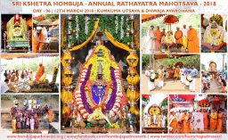 Hombuja-Humcha-Jain-Math-Rathayatra-Day-06-Okali-12th-March-2018