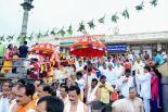 Hombuja_2018_Shravanamasa_Pooja_1st_Friday_17-8-2018_0031