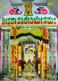 Navaratri-Dasara-Hombuja-Humcha-Jain-Math-2018-Day-02-0002