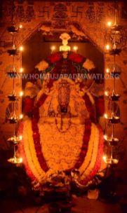 Navaratri-Dasara-Hombuja-Humcha-Jain-Math-2018-Day-04-0020